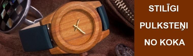 Стильные часы из дерева